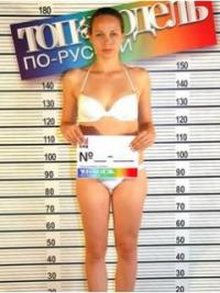 сериал Топ-модель по-русски 4 сезон онлайн