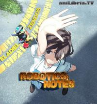 сериал Записки о робототехнике / Robotics;Notes онлайн