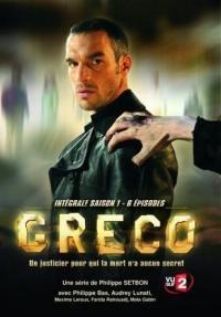 сериал Греко / Greco онлайн