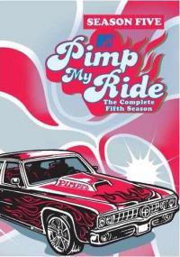 сериал Тачку на прокачку / Pimp My Ride 5 сезон онлайн