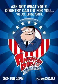 сериал Американский папаша / American Dad! 8 сезон онлайн
